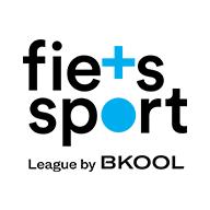 Una competición de la mano de la Federación de Ciclismo holandesa (NTFU)